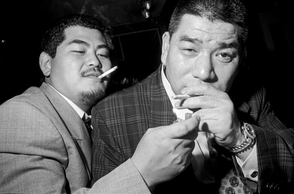 Bruce Gilden, fumeurs